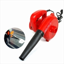 Blower Vacuum Cleaner High Power Household Computer Dust Power Tools