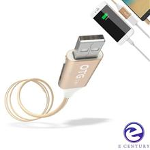 WSKEN Micro USB OTG Magic Cable