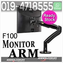 NB F100 17-27Inch Gas Strut TV Monitor Bracket Holder Mount USB