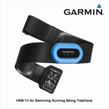 Garmin HRM-Tri Heart Rate Transmitter and Monitor Strap | 010-10997-09