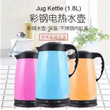 1.8L Electric Heating Kettle Jug Automatic Cut Keep Warm Water Heater