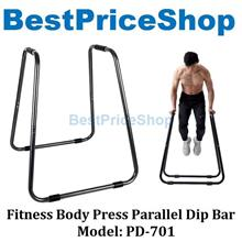 Body Press Parallel Power Dip Bar Fitness Station Training Rack PD-701