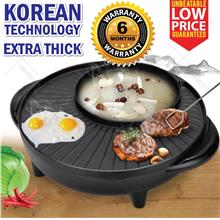 2 In 1 Electric Non Stick Bbq Grill Fry Plate Steamboat Hot Pot 1360w