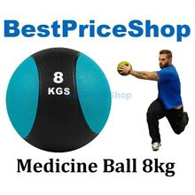 8kg Rubber Gravity Fitness Exercise Medicine Ball Gym Muscle Balls