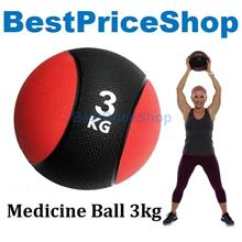 3kg Rubber Gravity Fitness Exercise Medicine Ball Gym Muscle Balls