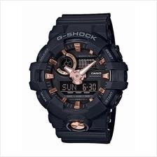 Casio G-Shock Analog Digital Rose Gold Sport Watch GA-710B-1A4DR