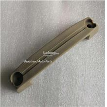 Nissan Vanette C22 Door Inner Handle