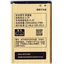 Lenovo BL214 A208 A305 A269 A218 2000mah Battery Gold Limited Edition