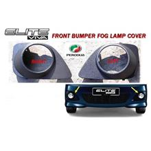 PERODUA VIVA ELITE FOG LAMP COVER SET (2pcs)