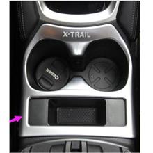 Nissan X-Trail 2014-2018 Console Water Cup Holder Cover Trim