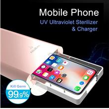 Mobile Phone UV Ultraviolet Sterilizer & Power Charger
