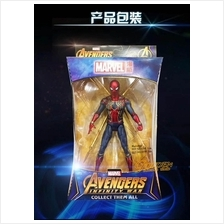 Spiderman Avengers 3 Infinity War Marvel Iron Spider 18cm Figures