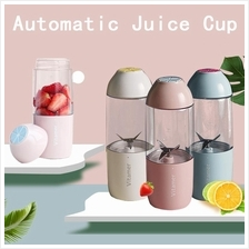 500ML Portable Vitamer Fruit Automatic Juicer Cup Electric Juice Cup