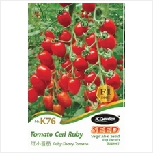 K76 RUBY CHERRY TOMATO VEGETABLE SEED BIJI BENIH TOMATO CERI RUBY