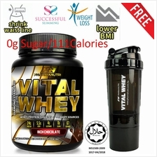Slimming / Diet / Meal Replacement Shake – Vital Whey Halal 1kg+Shaker