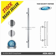 St Guchi SGPH 104 Pull Handle (1 Pair)