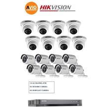 Hikvision 5MP 16Ch H0T Package C 1080P Full HD CCTV