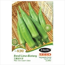 K90 FIVE-STAR GREEN OKRA VE ETABLE SEED BIJI BENIH  BENDI LIMA-BINTANG