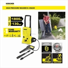Karcher K4 Basic 1800W 130Bar High Pressure Washer