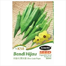 K58 OKRA / LADY FINGER VEGETABLE SEED BIJI BENIH BWENDI HIJAU