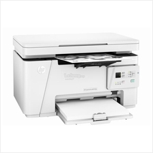 HP Printer Laserjet Pro MFP M26a (T0L49A)