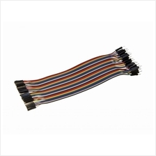 40 Pin Male to Female Jumper Ribbon Cable