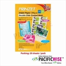 Prinzet Photo Paper A4 200gsm Double Side Coated Matt