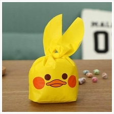 50pcs Medium Size Animals Goodies Bag, Plastic Bag