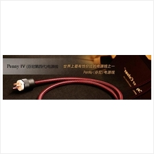 (PM Availability) Copper Colour Penny 芬尼 IV Power Cord