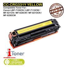 Canon 331 CRG331 Yellow (Single Unit)