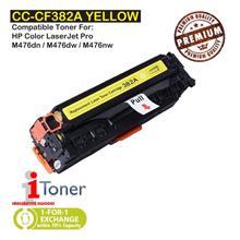HP 312A CF382A Yellow (Single Unit)