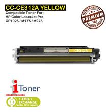 HP 126A CE312A Yellow (Single Unit)