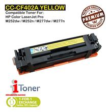 HP 201A CF402A Yellow (Single Unit)