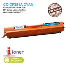 HP 130A CF351A Cyan (Single Unit)