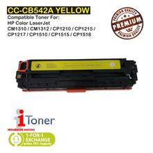 HP 125A CB542A Yellow (Single Unit)