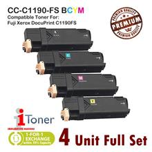Fuji Xerox C1190 / C1190FS Compatible Toner (4 Unit Full Set)