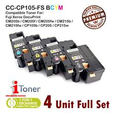 Fuji Xerox CP105 / CP205 / CP215 / CM205 / CM215 (4 Unit Full Set)