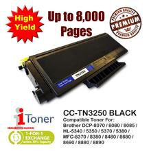 Brother TN3290 / TN3280 / TN3250 / TN3230 Grade-A Compatible Toner