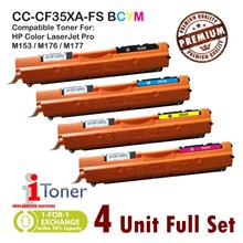 HP 130A CF350A + CF351A + CF352A + CF353A (4 Unit Full Set)