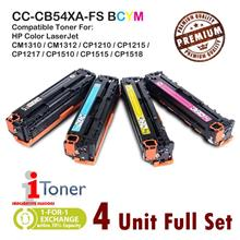 HP 125A CB540A + CB541A + CB542A + CB543A (4 Unit Full Set)