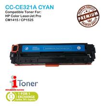 HP 128A CE321A Cyan (Single Unit)