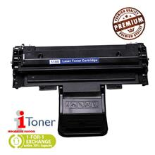 Dell 1100 / 1110 Grade-A Compatible Toner