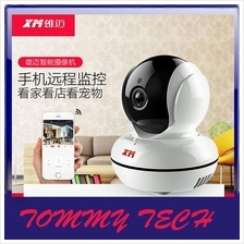 IP Camera wireless wifi network  night vision with sd card slot