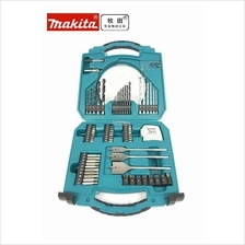 Makita 71pc Accessories Bit & Hand Tool Kit Set