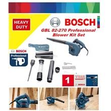Bosch GBL 820W Air Blower with Dust Extraction