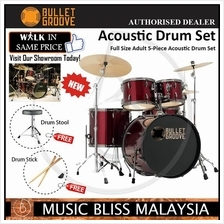 Bullet Groove Full Size Adult 5-Piece Acoustic Drum Set (Wine Red)