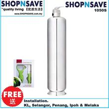 1050S Outdoor Water Filter, Outdoor Filtration Water System