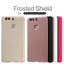 Huawei P9 Plus Nillkin Super Frosted Shield Cover Sand Case