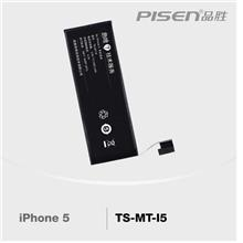PISEN Replacement Battery for iPhone 5 1440 mAh