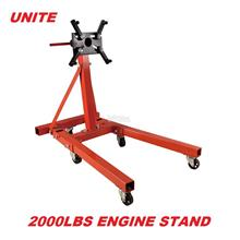 Unite 2000lbs Folding Type Engine Stand